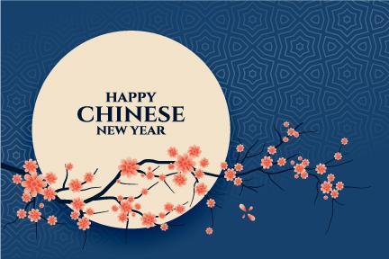 Happy 2021 Spring Festival!