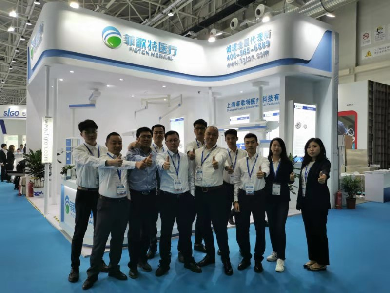Shanghai FIGTON Medical Participated the CMEF in Qingdao
