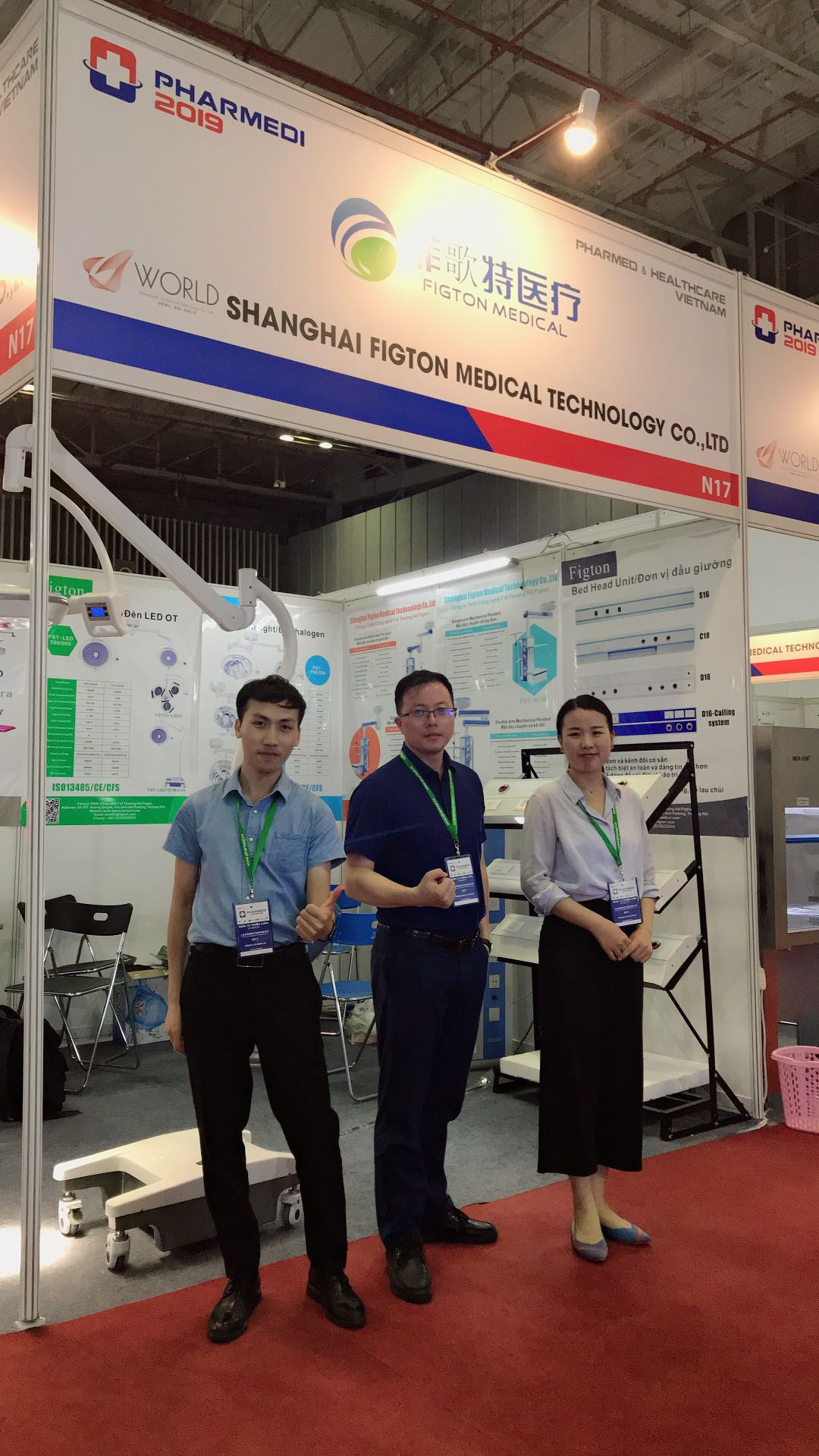 2019 PHARMEDI FIGTON in Vietnam