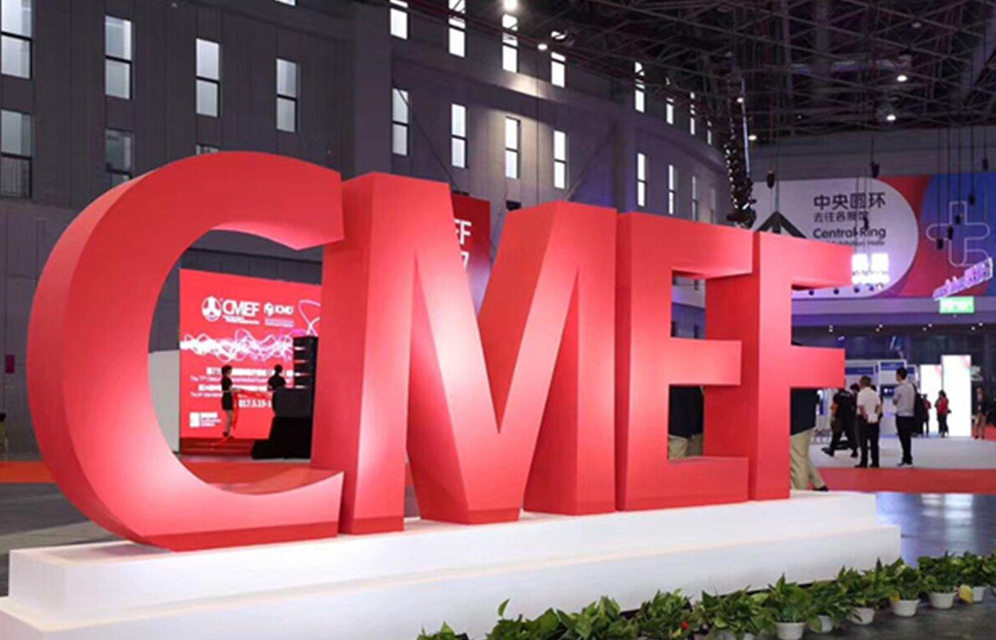 2021 CMEF Shanghai, 13th-16th May